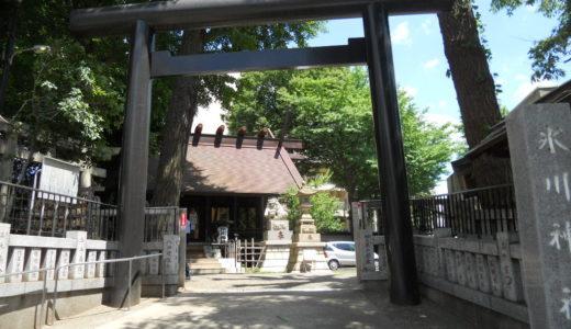 日本唯一の気象神社 運気アップに最高!